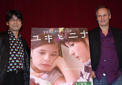 諏訪敦彦と仏俳優イポリット・ジラルドが「ユキとニナ」で共同監督
