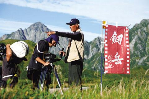 木村大作の渾身作「劔岳 点の記」の舞台裏を記録した「劔岳 撮影の記」