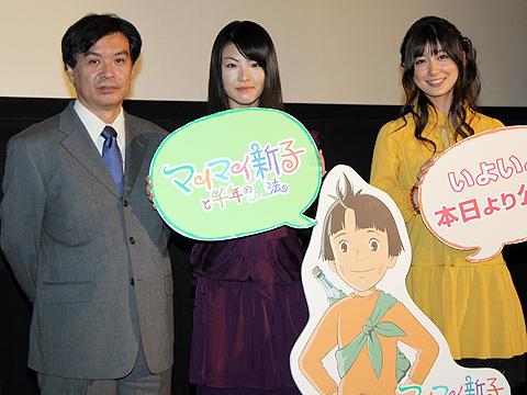福田麻由子、中学卒業までに「友だちと真っ直ぐ向き合いたい」