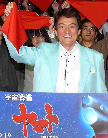 ささきいさお、ファン4000人と名曲「宇宙戦艦ヤマト」熱唱!