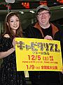 マイケル・ムーア、波乱の初来日 「昔の日本に戻って」と熱弁