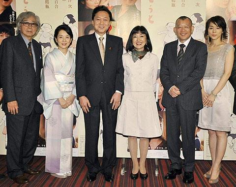鳩山首相「おとうと」完成披露で「弟といい関係になりたい」