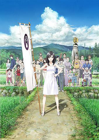 「サマーウォーズ」DVD&ブルーレイが3月3日発売決定