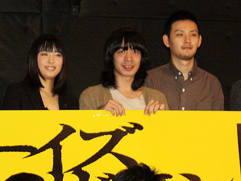 峯田和伸「映画化してほしくなかった」と複雑な胸中吐露