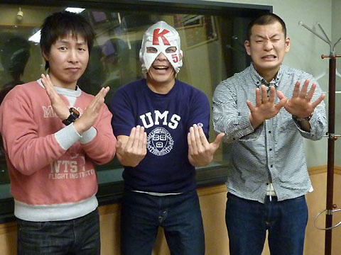 U字工事、M-1敗退を栃木県民に謝罪へ 文化放送「レコメン!」で罰ゲーム企画