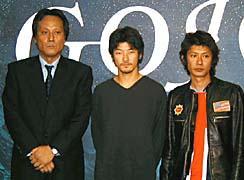 (左から) 隆大介、浅野忠信、永瀬正敏「五条霊戦記 GOJOE」