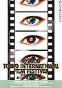 東京国際映画祭に、超豪華ゲスト来日決定!