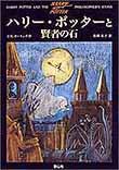 日本公開は2002年正月予定