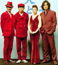 (左より)中井貴一、木梨憲武 鈴木京香、江口洋介「竜馬の妻とその夫と愛人」