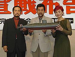 (左より)石侍露堂監督、古谷一行、夏木マリ「宣戦布告」