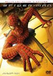 日本でも大好評発売中「スパイダーマン」