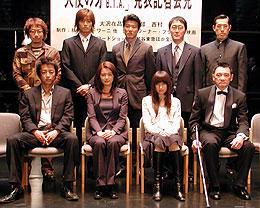 (後列左より)西村監督、永井、豊原、佐野、嶋田 (前列左より)大沢、黒谷、佐田、萩原