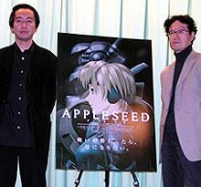 士郎正宗の「アップルシード」が、セルアニメとフルCG融合で映画化