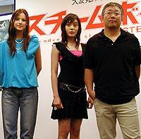 (左より)小西真奈美、鈴木杏、 大友克洋監督「スチームボーイ」