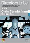 問題のPVが収録されたDVD 「クリス・カニンガム Best Selection」「アイ,ロボット」