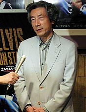 小泉首相、エルビスの映画にご満悦