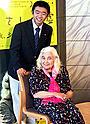91歳、ヨーロッパ現役最年長女優にえなりかずきが接近