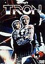 伝説のSF映画「トロン」がリメイク