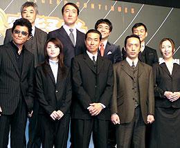 (後列左より)柄本明、佐野史郎、八嶋友智、吹越満 (前列左より)哀川翔、田中麗奈、柳葉敏郎、筧利夫、真矢みき