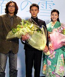 (左より)行定勲監督、妻夫木聡、竹内結子「春の雪」