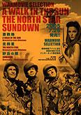 戦争映画ファンは必見「西部戦線異状なし」