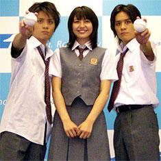 長澤まさみ(中央)にふられてしまった 祥太(左)と慶太(右)の斉藤兄弟「タッチ」