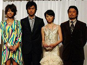 田中麗奈が泣きそうになった「暗いところで待ち合わせ」