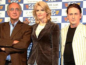 (左より)ジェラール・ピレス監督、アリス・タグリオーニ、 ブノワ・マジメル「ナイト・オブ・ザ・スカイ」