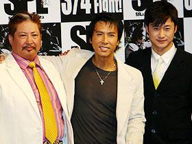 香港映画界の新旧スターが揃い踏み (左より)サモ・ハン、ドニー・イェン、ウー・ジン「SPL 狼よ静かに死ね」