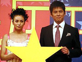 「県庁の星」が完成。織田裕二「今までで一番辛かった」