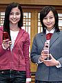 17歳の美少女コンビがダブル主演「着信アリFinal」