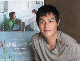 台湾の期待の若手トニー・ヤン「夢遊ハワイ」