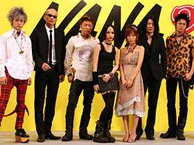 「NANA2」(左から)本郷奏多、丸山智己、成宮寛貴、 中島美嘉、市川由衣、玉山鉄二、姜暢雄「NANA」