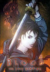 「BLOOD THE LAST VAMPIRE」 DVD/5775円(税込) アニプレックス「BLOOD THE LAST VAMPIRE」