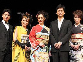 (左から)及川光博、倖田來未、仲間由紀恵、 西島秀俊、高島礼子「大奥」