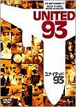 「ユナイテッド93」 DVD発売中/3800円 発売:ユニバーサル「ユナイテッド93」