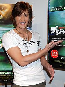 今度はプロデューサー!SHINJO「ナショナル・トレジャー」