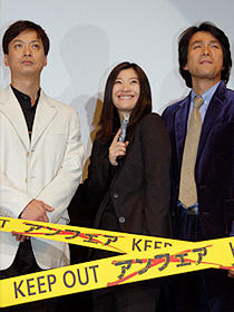 「アンフェア the movie」 (左から)椎名桔平、篠原涼子、江口洋介