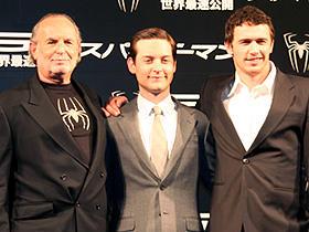 (左から)アビ・アラド、トビー・マグワイア、ジェームズ・フランコ「スパイダーマン3」