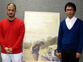 (左から)プラープダー・ユン、ペンエーグ・ラッタナルアーン監督「インビジブル・ウェーブ」