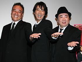 (左から)佐藤祐市監督、ユースケ・サンタマリア、塚地武雅「キサラギ」