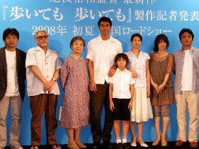 リアルな台詞にこだわった是枝裕和監督の最新作「歩いても 歩いても」