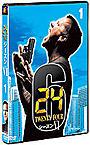 明日は「24の日」!ジャック・バウアーのTVスポットが大人気