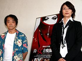 「真・女立喰師列伝」(左から)押井守監督、水野美紀「立喰師列伝」