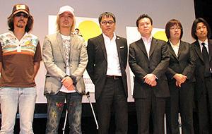 600秒に思いの丈を! (左から)三木聡、箭内道彦、いとうせいこう、春名慶、石原仁美、蔵本憲昭