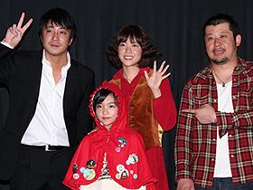 上野樹里が天真爛漫さで芸人2人と和気藹々!「リトル・レッド」公開