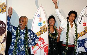 (左から)マイク眞木、山田優、小栗旬「サーフズ・アップ」