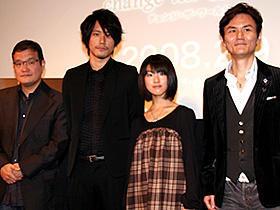 「デスノート」スピンオフ、松山ケンイチ主演の「L」がクランクアップ!