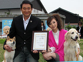 """11月1日は""""ワンワンワン""""の日。「マリと子犬の物語」「犬と私の10の約束」"""