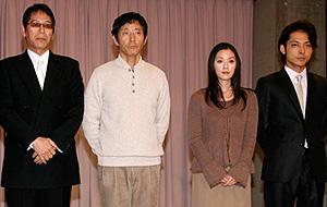 個性的な骨太ドラマに期待 (左から)大杉漣、小林薫、大塚寧々、柏原収史「休暇」